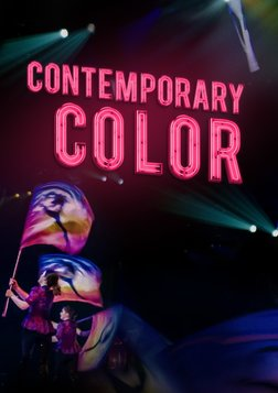 Contemporary Color - David Byrne Celebrates the Creativity of Color Guard